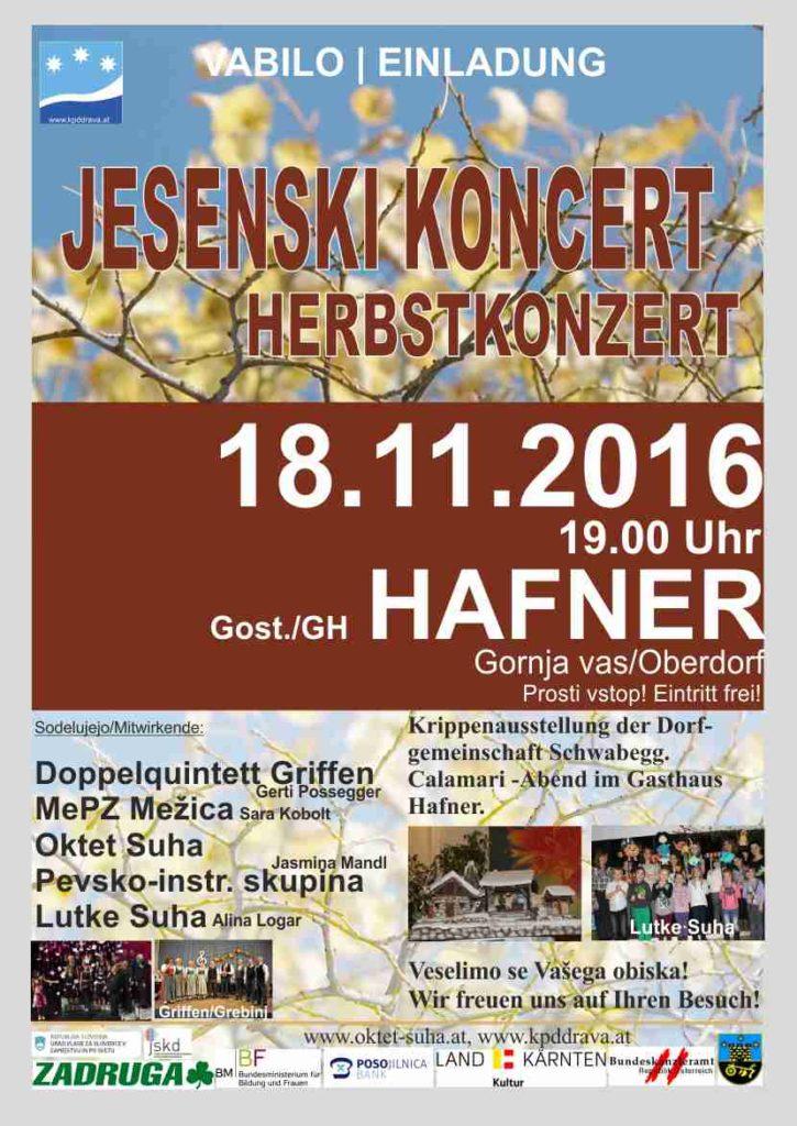 jesenski-koncert-2016-1